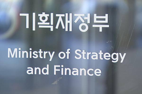 Finanzministerium will maßgeschneiderte Unterstützung wegen Pandemieschäden fortsetzen