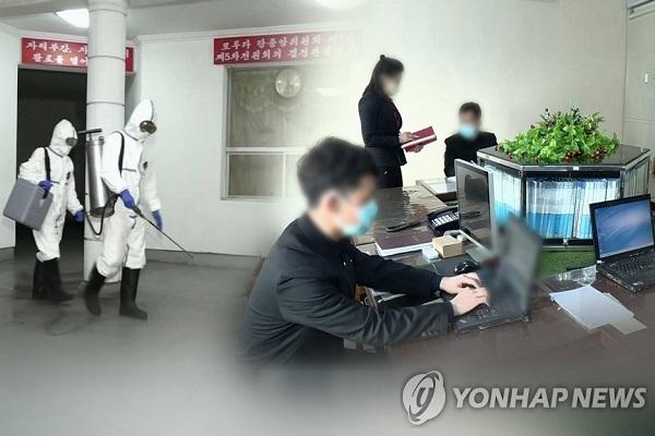 كوريا الشمالية تخفف من قيود السفر على الأجانب