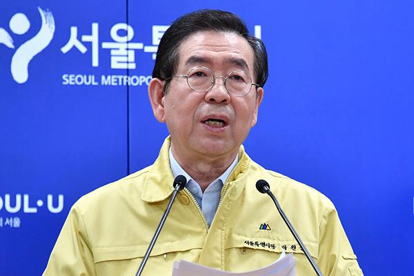 박원순 '감염병 공동대응 국제기구' 구성 제안…'서울선언문' 발표