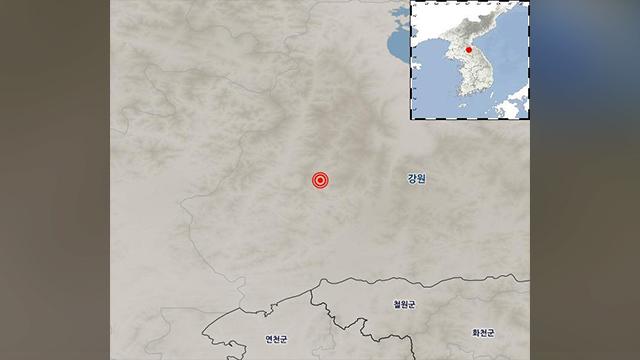 На севере Корейского полуострова произошло землетрясение магнитудой 3,8
