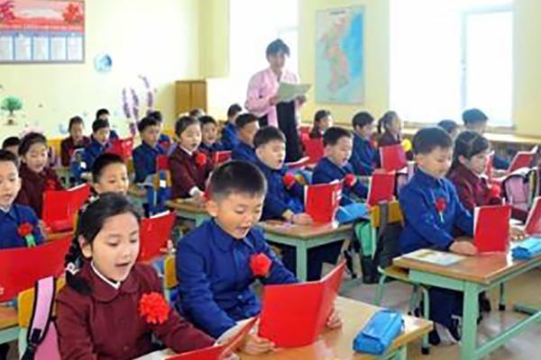 Geringe Geburtenrate und Alterung auch in Nordkorea