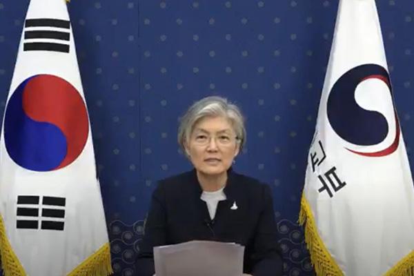 联合国卫生安全友好小组在韩国的主导下正式成立