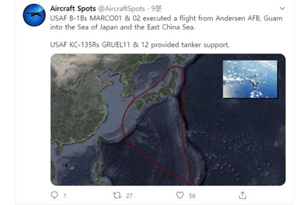 米空軍戦略爆撃機「B-1B」 再び韓半島付近を飛行