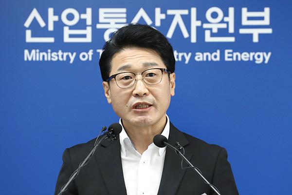 كوريا تدعو اليابان لتوضيح موقفها بشأن قيود الصادرات