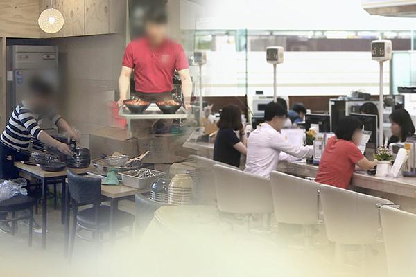 كوريا الجنوبية تسجل أكبر خسارة في الوظائف منذ عام 1999