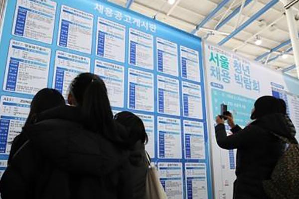 韩就业市场受疫情重创 4月就业者减幅21年来最大