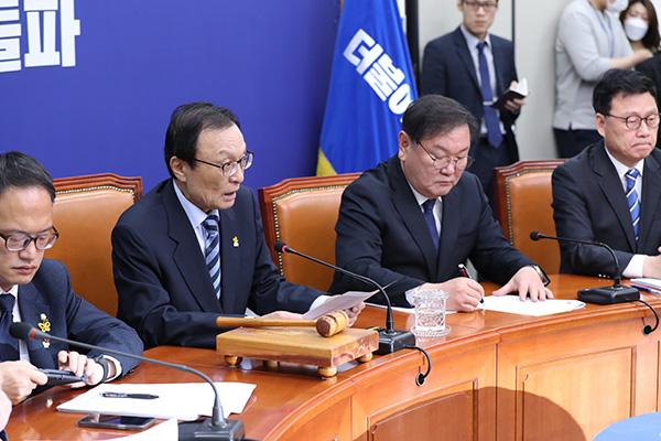 韩执政党向声称遭到朴元淳性骚扰的女性表示安慰