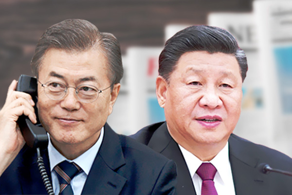 Xi Hopes for Early Visit to S. Korea, Supports Diplomacy with N. Korea