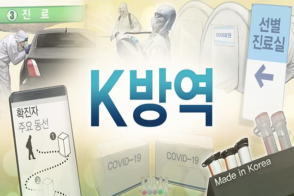 学術誌「ネイチャー」 27年ぶり韓国特集を掲載