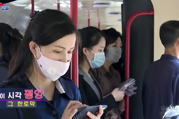 Private Lieferung von Handdesinfektionsmittel in Nordkorea eingetroffen
