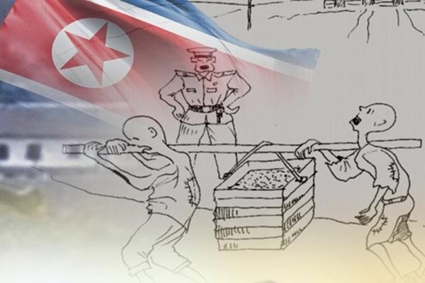 北韓 韓国が公開した「北韓人権白書」に強く反発