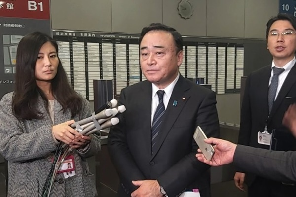 Japanese Trade Minister Justifies Export Restrictions against S. Korea