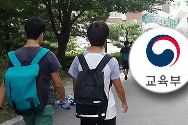 Học sinh Hàn Quốc chính thức trở lại trường từ ngày 20/5