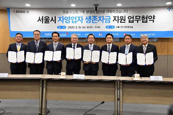 서울시, 영세자영업자에 '생존자금' 140만원 지원…25일부터 신청
