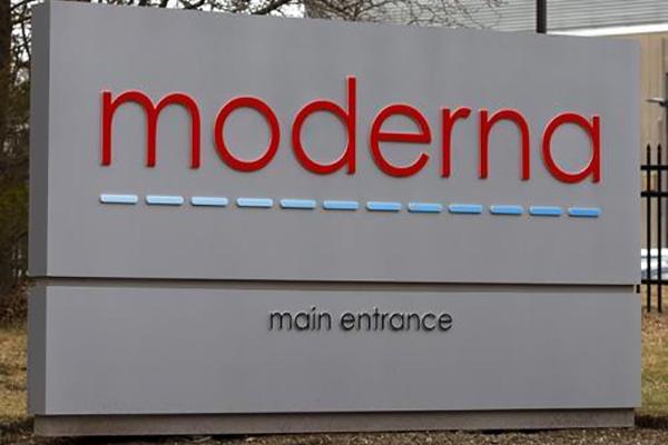 تقرير يؤكد عدم كفاية البيانات عن لقاح شركة موديرنا لفيروس كورونا