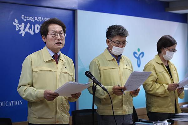 Сеульский департамент образования подготовил инструкции для школ