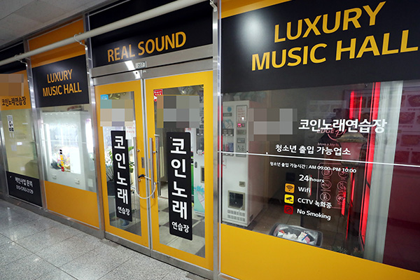 S. Korea to Require Clubs, Bars to Keep Digitized Visitor Logs