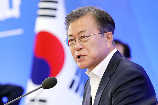 Moon: S. Korea Can Manage Current COVID-19 Cases