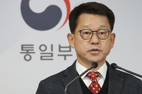 """Bộ Thống nhất Hàn Quốc: """"Lệnh cấm vận 24/5/2010 đối với Bắc Triều Tiên đã không còn hiệu quả"""""""