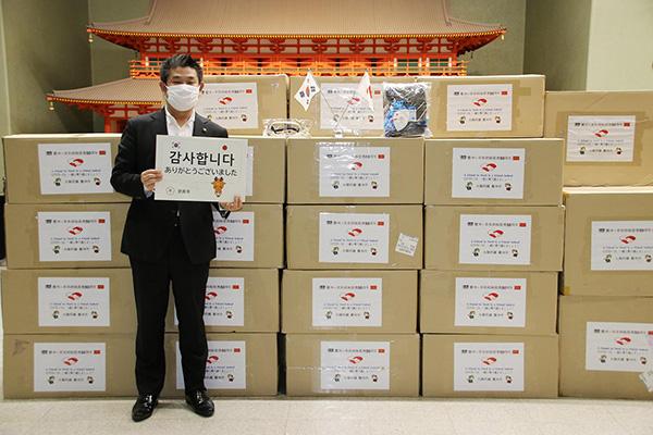 慶州市 日本の姉妹都市に防疫物資を支援