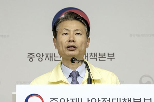 """정부 """"국내 '소아 괴질' 환자 보고 없어.. 발생 대비 예의주시"""""""