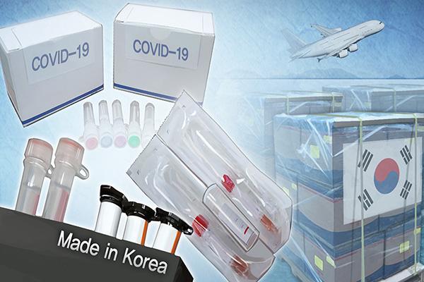 韓国政府 「65の国・地域に2100万ドル追加支援」新型コロナ対策援助で