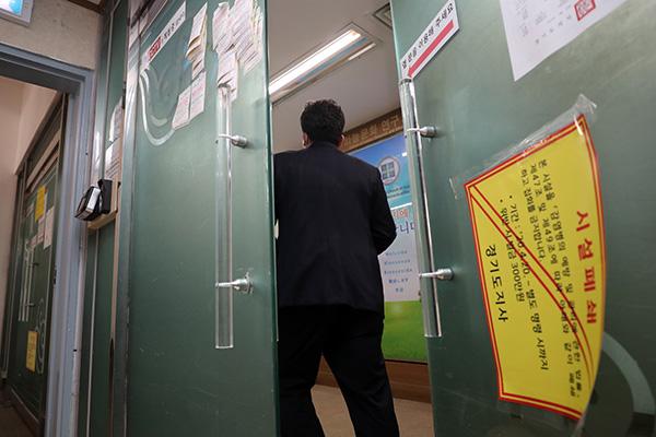 검찰, '코로나19 방역 방해' 신천지 관련 압수수색