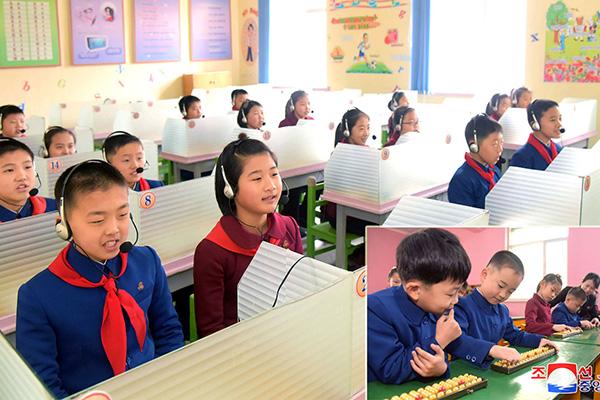 Pyongyang crée des départements spécialisés dans l'IA ou les nouvelles énergies dans ses universités