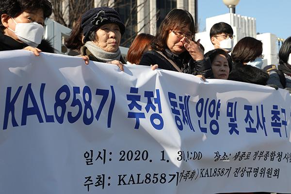 韩政府与缅甸商讨调查疑似大韩航空858航班机身