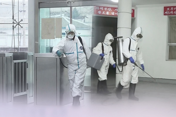الأمم المتحدة تجمع 1.3 مليون دولار لدعم استجابة كوريا الشمالية لفيروس كورونا