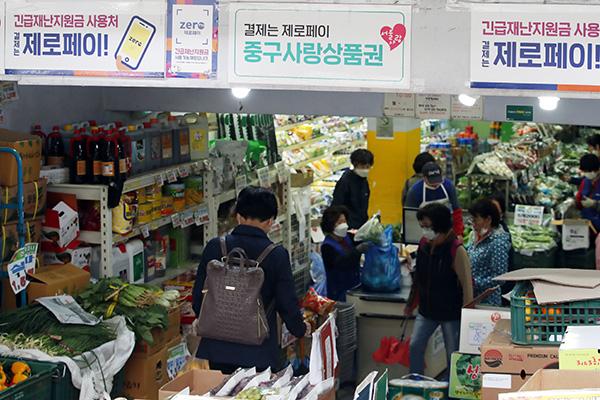 近9成韩家庭已领取紧急灾难支援金 发放额逾12万亿韩元