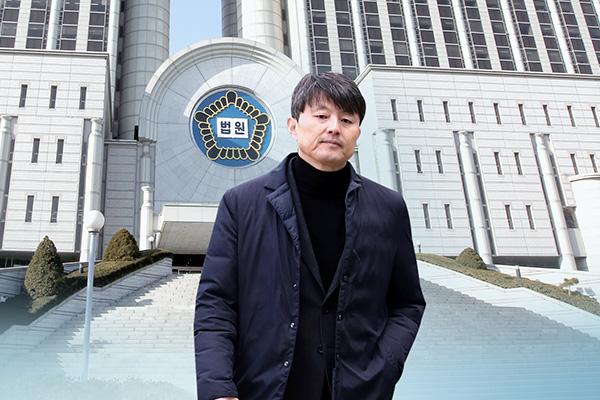 涉嫌受贿的前釜山副市长柳在洙被判缓刑