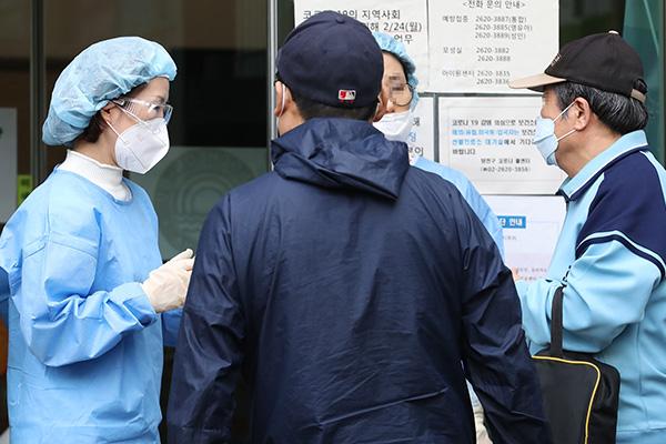 서울 확진자 3명 늘어…이태원 관련 4차 감염 1명 추가