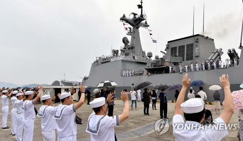 S. Korean Navy to Send Fewer Warships, Troops to RIMPAC