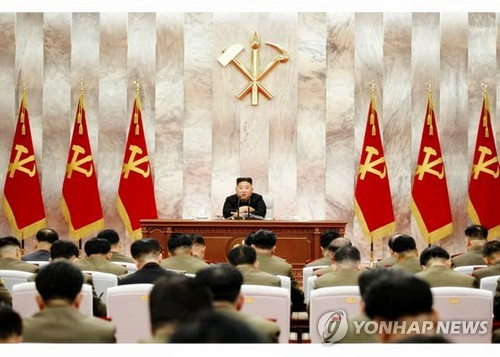 Chủ tịch Kim Jong-un chủ trì cuộc họp mở rộng lần thứ 4 Ủy ban quân sự trung ương đảng Lao động