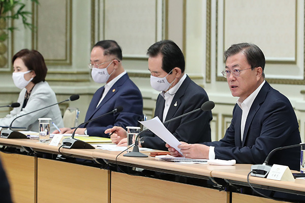 Moon Calls For Aggressive Fiscal Policy to Cope with COVID-19 Pandemic