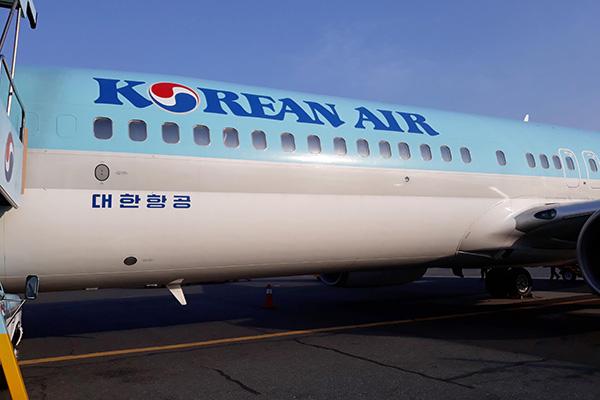 채권단, 대한항공 1.2조 금융지원 승인 안건 논의