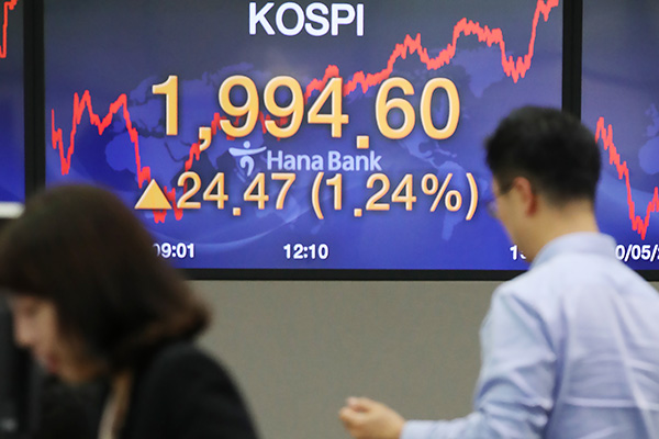 El KOSPI mejora pese a la tensión entre China y EEUU