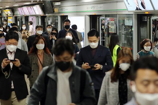 S. Korea Ranks 17th on Global Social Progress Index
