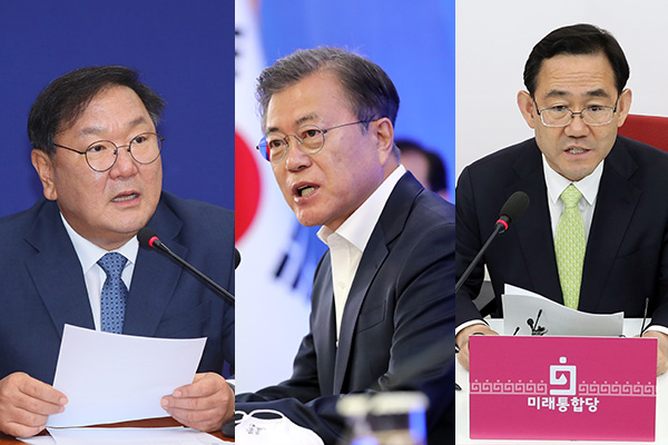 Moon to Meet Floor Leaders of Ruling, Opposition Parties Thursday
