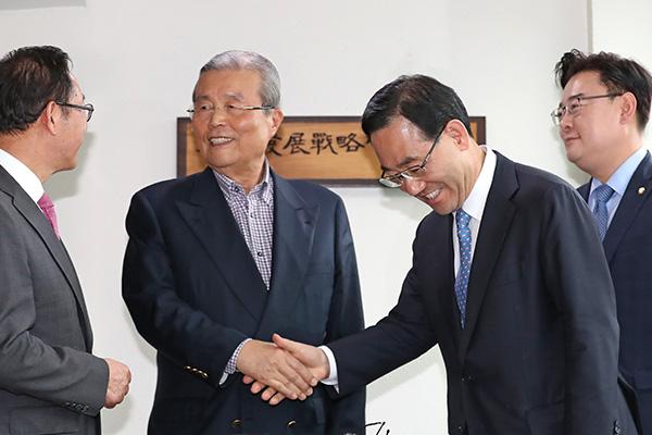 Kim Jong-in nommé chef intermédiaire du PFU