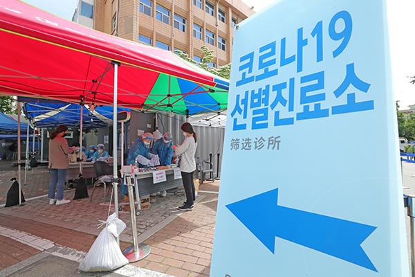 انخفاض الإصابات الجديدة بكورونا في كوريا لأقل من 20