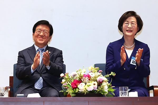 Kim Sang-hee Elected as S. Korea's First Female Deputy Assembly Speaker