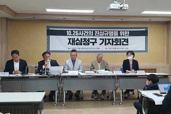 Gia đình hung thủ ám sát cố Tổng thống độc tài Park Chung-hee đệ đơn yêu cầu xét xử lại