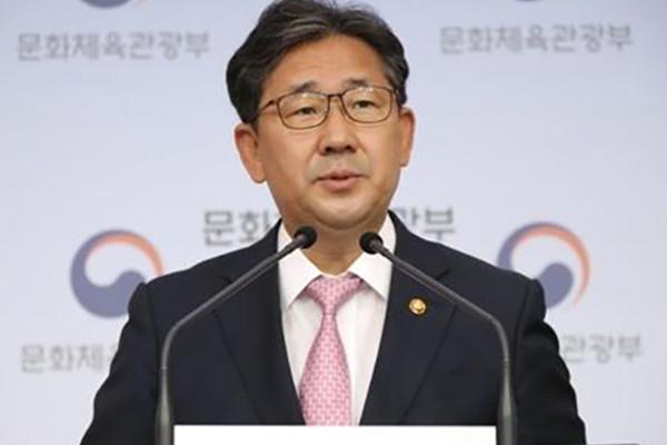 Hàn Quốc nỗ lực kích cầu du lịch trong nước