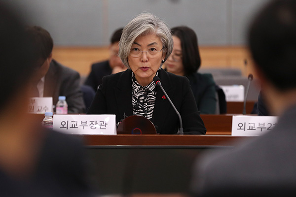 Gov't to Discuss US-China Tensions Affecting Korean Diplomacy
