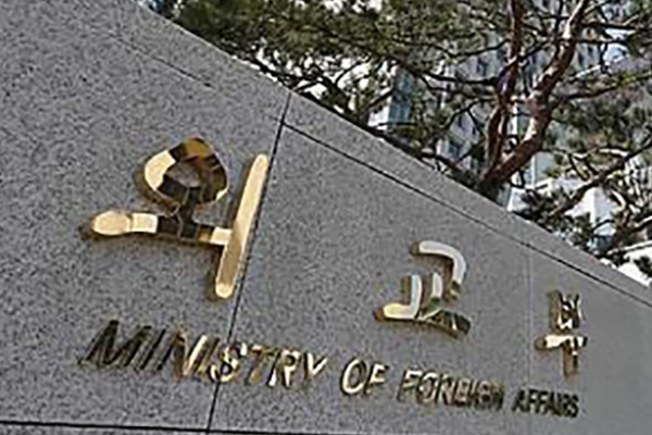 Nhật Bản tiếp tục ngừng chế độ miễn thị thực 90 ngày cho người Hàn Quốc đến hết tháng 6