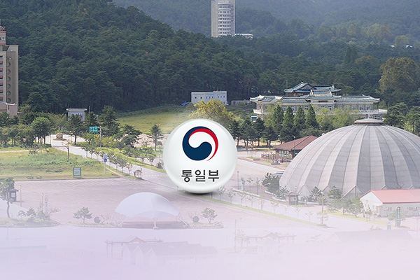 Закон о межкорейских обменах должен быть пересмотрен