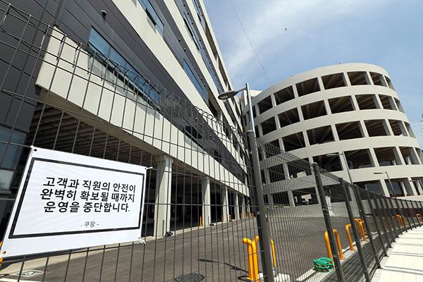 COVID-19 : les cas liés à la plateforme logistique de Bucheon se multiplient