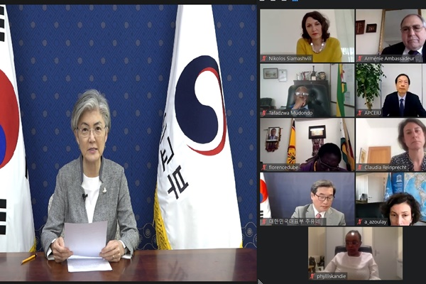 S. Korea-led Multilateral Group Launches to Fight COVID-19 Hate, Discrimination